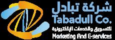 تبادل للتسويق  و الخدمات الإلكترونية